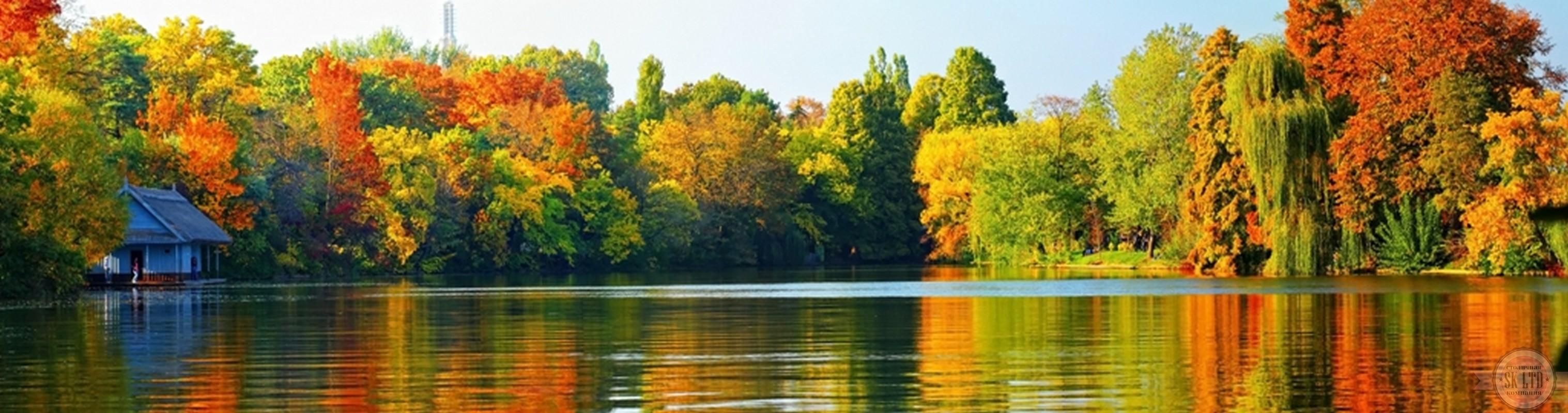 панорамная картинка осень рекламирую